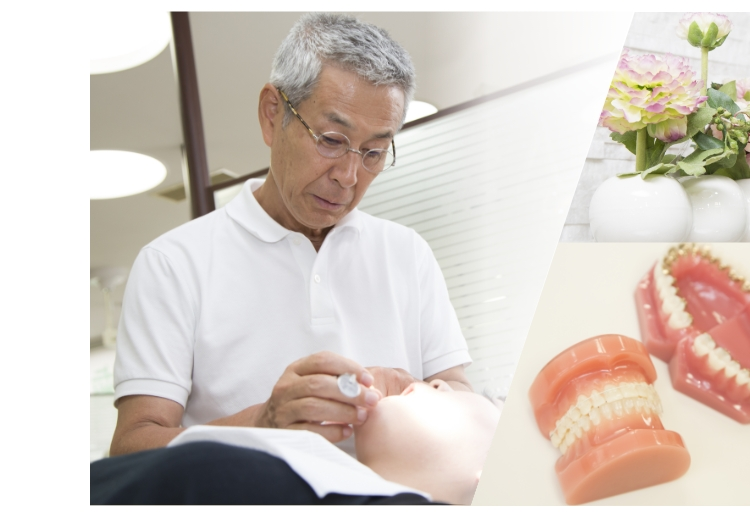 医療法人社団河南矯正歯科クリニック